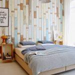 ¿Te animas con un dormitorio sin cabecero?